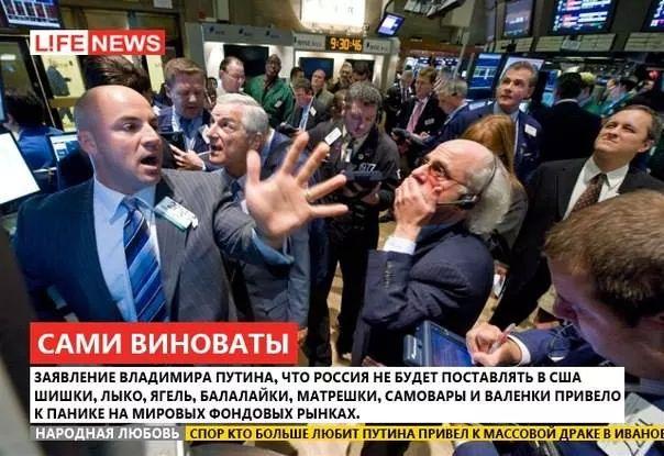 Украинская ГТС была и будет украинской государственной собственностью, - Яценюк - Цензор.НЕТ 8785