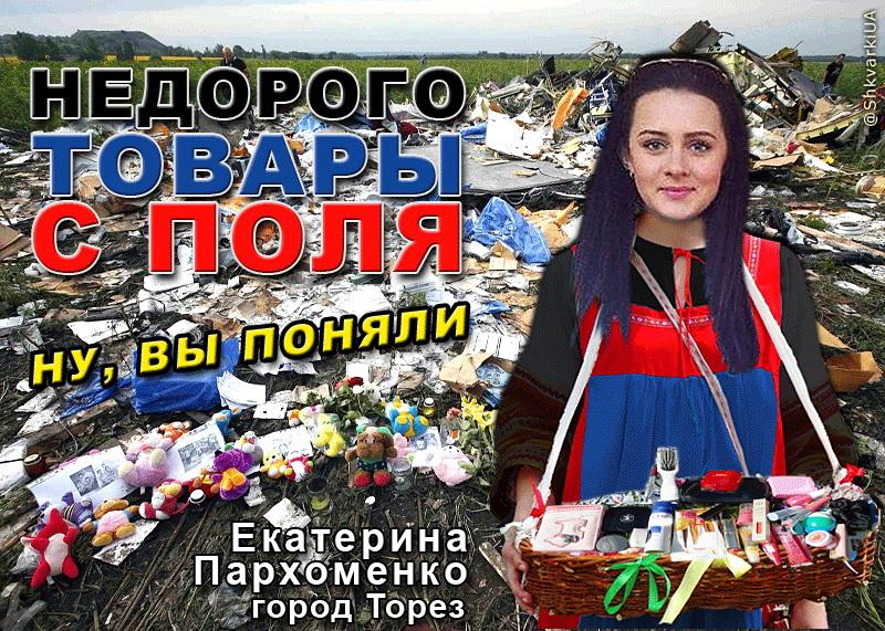 Украинская ГТС была и будет украинской государственной собственностью, - Яценюк - Цензор.НЕТ 5711