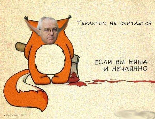 Украинская ГТС была и будет украинской государственной собственностью, - Яценюк - Цензор.НЕТ 6952