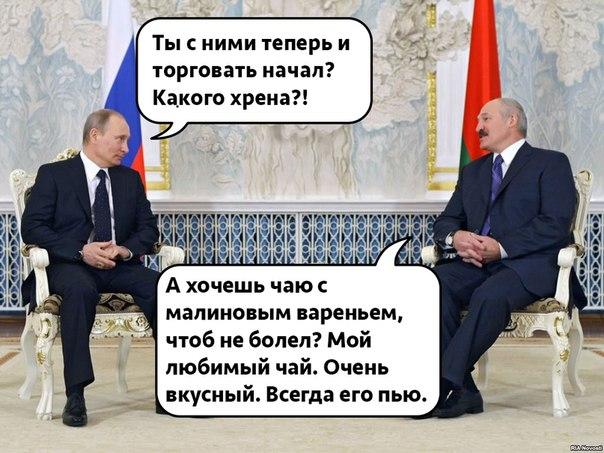 Украинская ГТС была и будет украинской государственной собственностью, - Яценюк - Цензор.НЕТ 8475