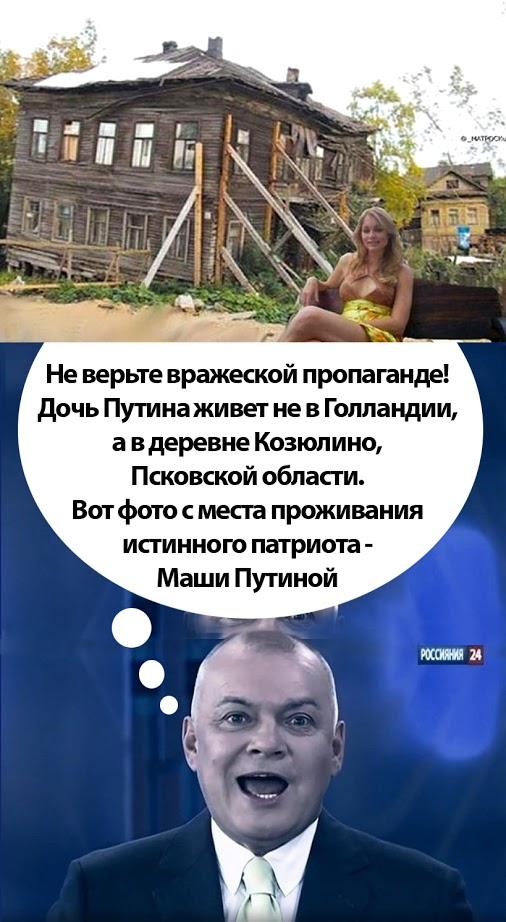 Украинская ГТС была и будет украинской государственной собственностью, - Яценюк - Цензор.НЕТ 4331