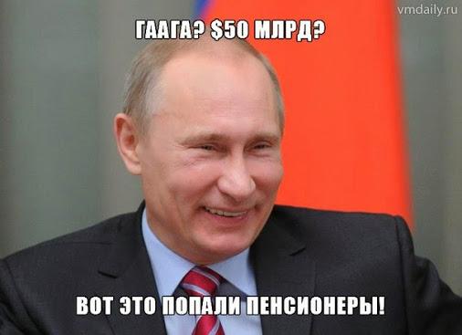 Куда движется Россия? - Страница 6 1131480_original