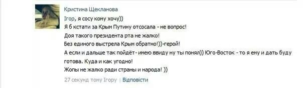 http://ic.pics.livejournal.com/corvusalba1/68960042/1137200/1137200_original.jpg