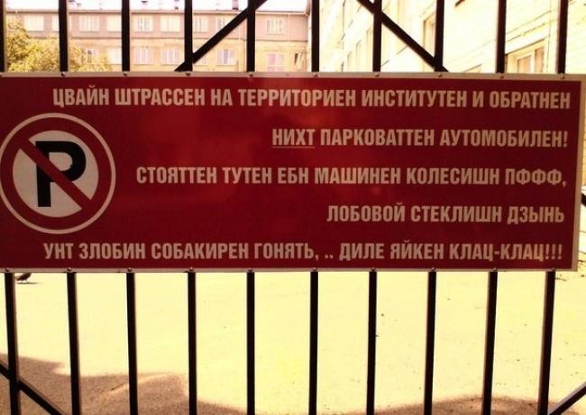 Российские беспилотники периодически фиксируются над территорией Польши, - Мацеревич - Цензор.НЕТ 1661