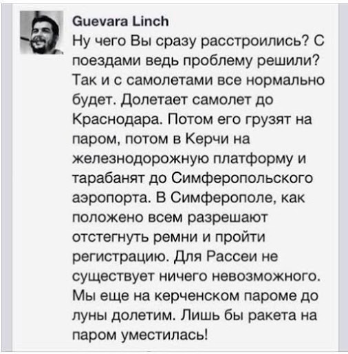 Кадровика Госпогранслужбы арестовали за взяточничество, - ГПУ - Цензор.НЕТ 6167