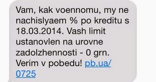 Порошенко передал в ВР законопроект о снятии налогообложения с волонтеров в зоне АТО, - Геращенко - Цензор.НЕТ 3387