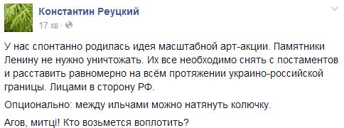 Группировки террористов в районе Горловки отрезаны от основных сил, - СНБО - Цензор.НЕТ 5598