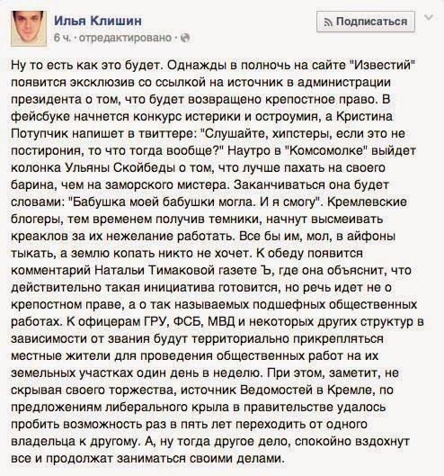 Группировки террористов в районе Горловки отрезаны от основных сил, - СНБО - Цензор.НЕТ 8855