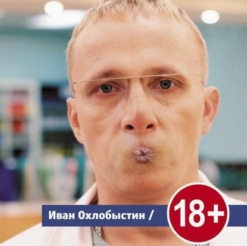 Группировки террористов в районе Горловки отрезаны от основных сил, - СНБО - Цензор.НЕТ 4829