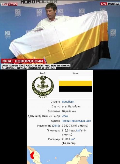 """""""Елку"""" с Евромайдана передадут в музей - Цензор.НЕТ 6211"""