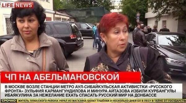 """""""Миссия: Восток"""", - как живут украинские воины на востоке - Цензор.НЕТ 3036"""