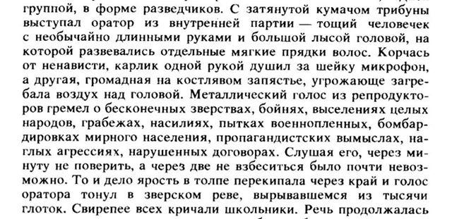 Кремлевский маньяк-психопат продолжает попытки устроить тотальный геноцид дончан, - советник главы МВД - Цензор.НЕТ 5921