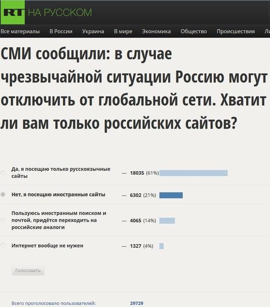 Путин планирует создать на Донбассе самодостаточное образование по примеру Приднестровья, - Парубий - Цензор.НЕТ 5186