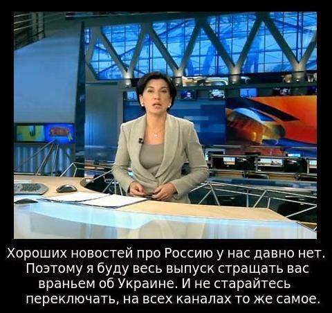 Договоренности Кремля относительно Украины с отдельными европолитиками нейтрализованы, - вице-президент Европарламента - Цензор.НЕТ 488