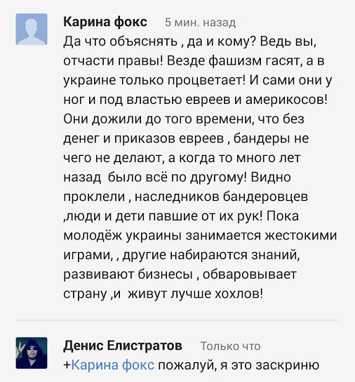 На Днепропетровщине проводятся следственные действия в семи уголовных процессах по фактам сепаратизма - Цензор.НЕТ 1309