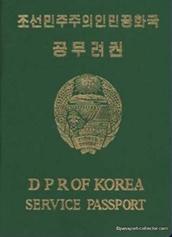 Зачем северным корейцам нужны загранпаспорта