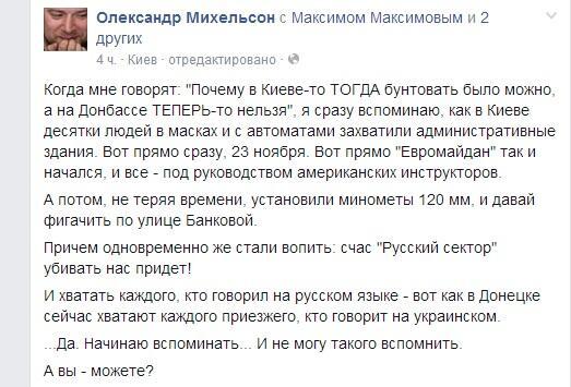 В результате боевых действий Славянск и 40 населенных пунктов остались без света - Цензор.НЕТ 1936