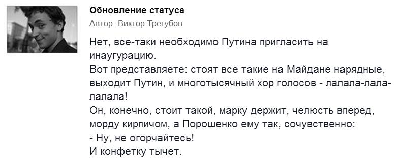 Я иду в президенты, чтобы гарантировать украинцам мир, - Порошенко - Цензор.НЕТ 312