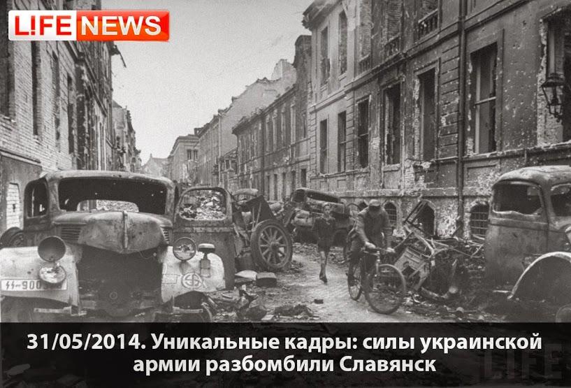 Я иду в президенты, чтобы гарантировать украинцам мир, - Порошенко - Цензор.НЕТ 5705