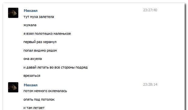 Какая интересная у людей жизнь)
