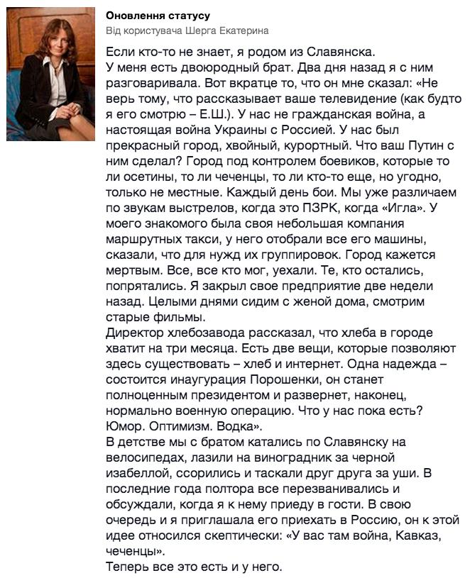 """""""Будни ДНР"""": Донбасс захлестнул криминал - за сутки убито 6 человек, угнано 10 автомобилей, похищено 3,7 млн грн, на улицах орудуют грабители - Цензор.НЕТ 2157"""