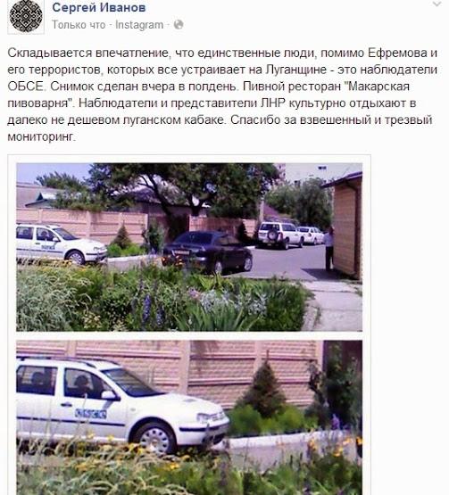 Ляшко, Левченко и Оробец отказались от мандатов депутатов Киевсовета - Цензор.НЕТ 5