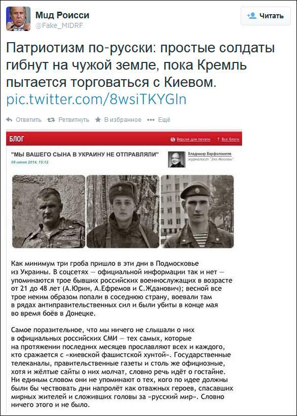В Донецке наблюдаются сбои в работе мобильного оператора МТС - Цензор.НЕТ 2412