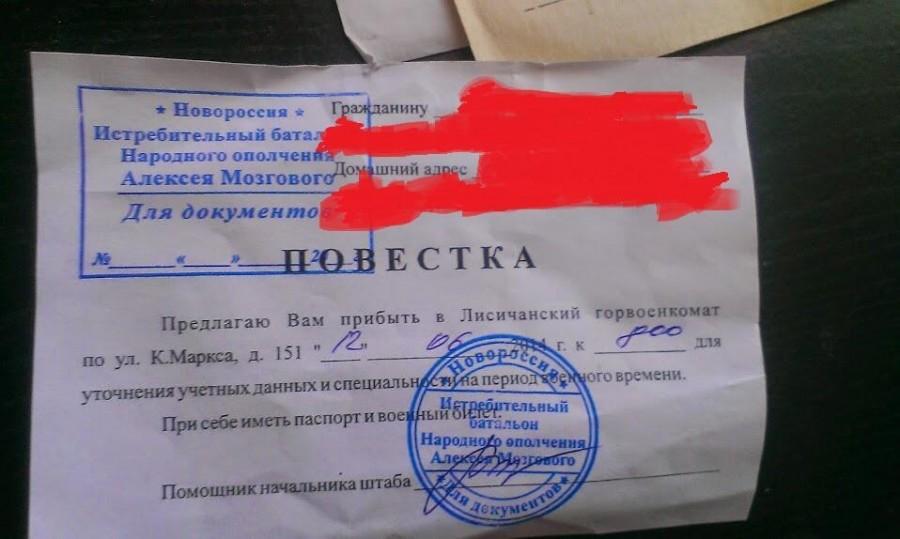Министерство молодежи и спорта станет пилотным проектом по реализации закона о люстрации, - Булатов - Цензор.НЕТ 8214