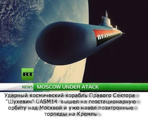 Постпред Украины в ООН: Россия сама отклонила инициативу по осуждению акции у Посольства РФ - Цензор.НЕТ 3354
