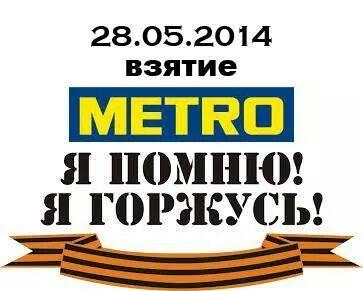 Кобзон собрался на оккупированный Донбасс - Цензор.НЕТ 4575