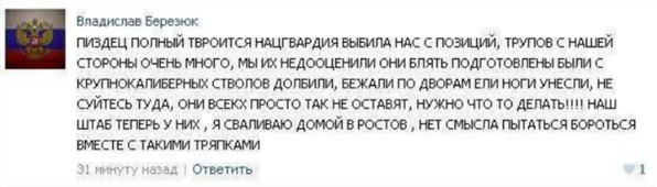 В Донецкой области террористы продолжают похищать работников милиции и бизнесменов, - СМИ - Цензор.НЕТ 8854