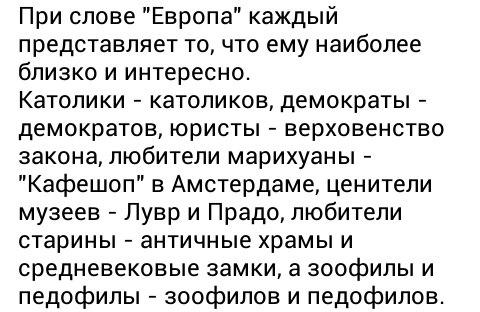Доверенное лицо Путина Багиров назвал террориста Стрелкова шизофреником - Цензор.НЕТ 2824