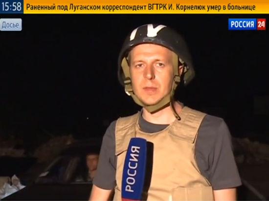 """Силовики не поддерживают перемирие, а террористы его используют, чтобы лучше вооружиться, - командир """"Донбасса"""" - Цензор.НЕТ 4933"""