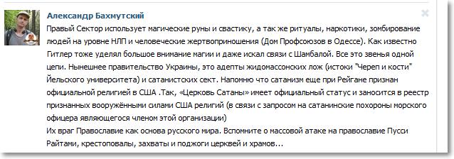 Освободивший Лозинского судья выпустил еще двоих убийц по состоянию здоровья, - ГПУ - Цензор.НЕТ 4424