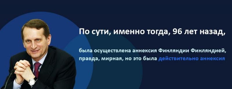 Тройная волна кибератак: российские хакеры чуть не сорвали выборы в Украине, - американские СМИ - Цензор.НЕТ 3680
