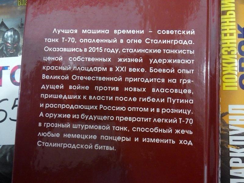 Обстановка в Донецке относительно спокойна: движение транспорта ограничено, - горсовет - Цензор.НЕТ 7179