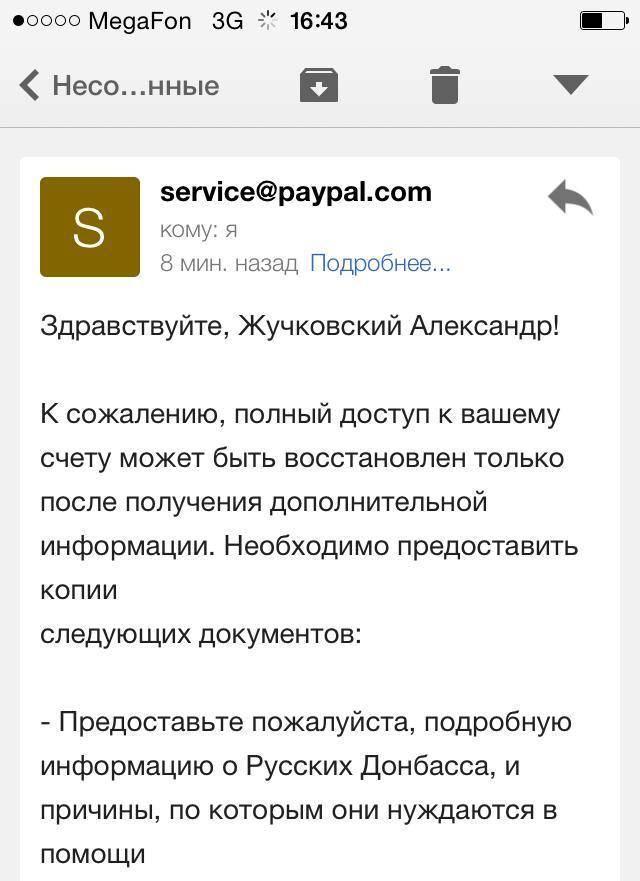 Порошенко подписал закон о социальной защите военнослужащих и членов их семей - Цензор.НЕТ 2971