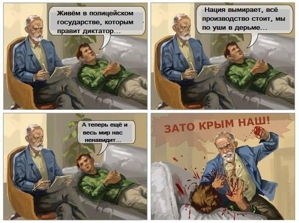 Трехсторонняя контактная группа по Донбассу проводит консультации в Минске, - МИД Беларуси - Цензор.НЕТ 2215