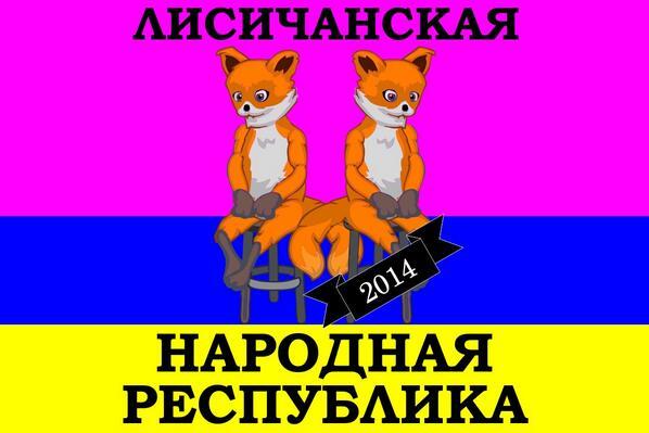 """Фракция """"Батькивщина"""" требует немедленно ратифицировать в ВР соглашение об ассоциации с ЕС - Цензор.НЕТ 6114"""