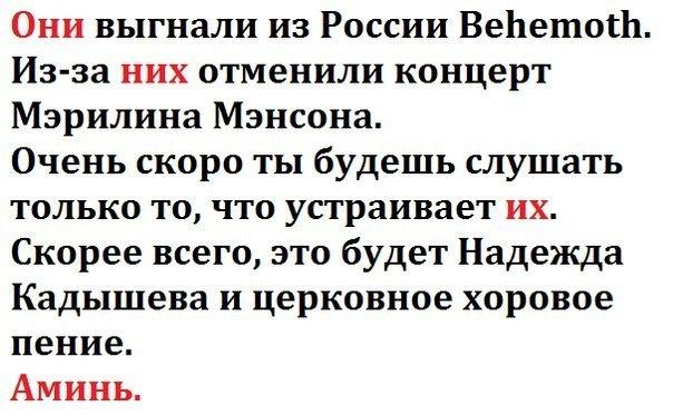При обстреле Краматорска снаряд попал в редакцию газеты - Цензор.НЕТ 5870