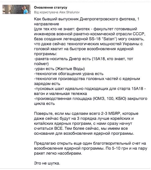 """К операции по освобождению журналистов """"Громадського ТВ"""" привлечены все силовые структуры, - Стець - Цензор.НЕТ 7971"""