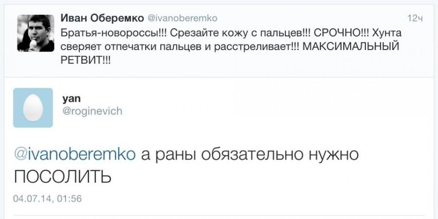 В ООН осудили использование наземных мин на востоке Украины - Цензор.НЕТ 2874