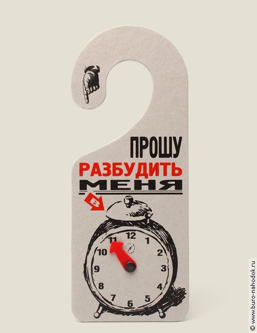 5alarm1(c)www.buro-nahodok.ru