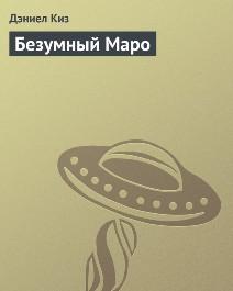 bezumnii_989