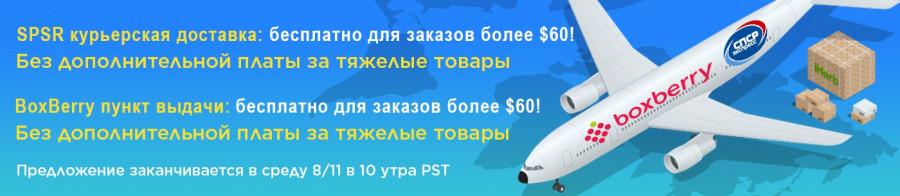 drushbanner1025r2ru-ru.jpg