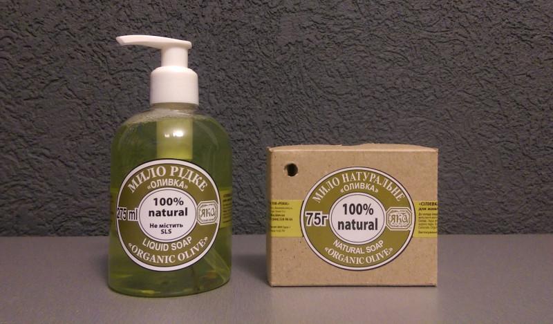 Натуральное мыло в украине