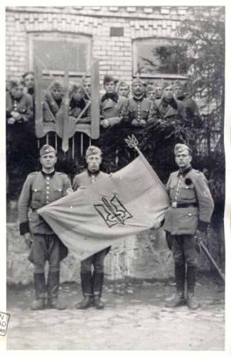 Укршума знамя Деречин
