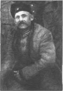 Євтимович