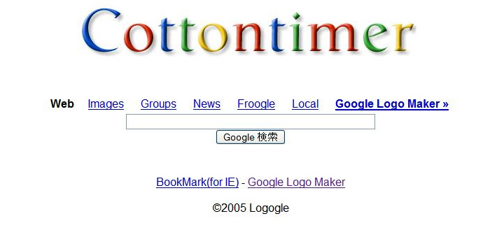 google funny. My Personalized Google Page