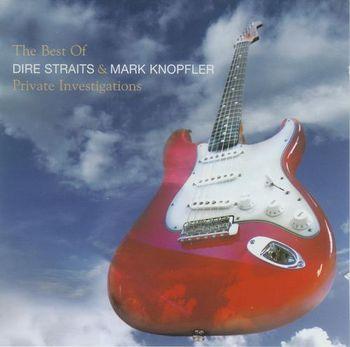 Dire Straits - копия
